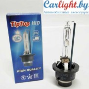 Лампа D4s TipTop