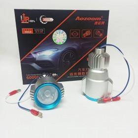 Светодиодный модуль дальнего света Aozoom High Beam Projector