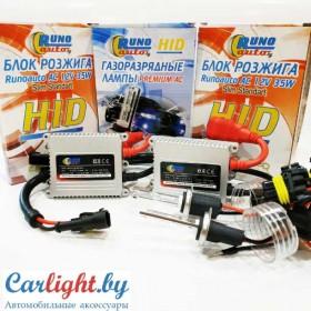 Комплект ксенона A5 с лампами серии PRO